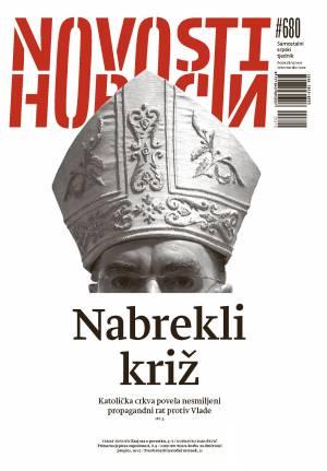 Mladi HDZovac od 22godine domoljub već vlasnik jednog hotela(do 40 biti će bogatiji od Todorića) čestitao Srbima Božić :D - Page 6 Pjq7zgov1wtdaeibpew871g05ge