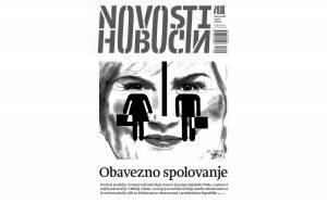 http://hrvatskifokus-2021.ga/wp-content/uploads/2017/02/www.portalnovosti.com_img_media_image_Lead_ms58njaf3o7r4wlcm0e74waimm0.jpg