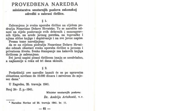 Provedbenu naredbu o zabrani ćirilice potpisao je Andrija Artuković