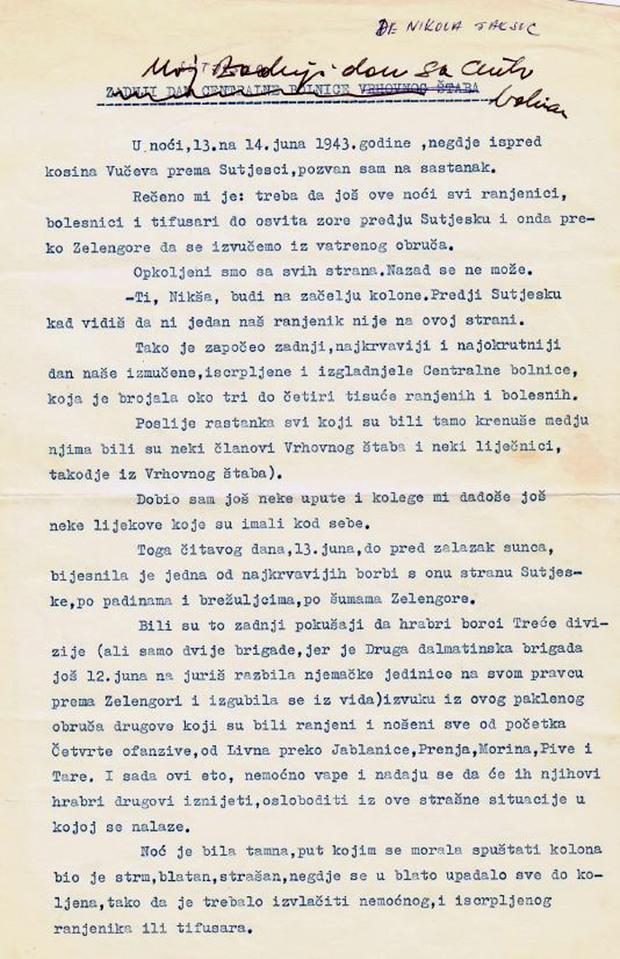 Zapis dr. Nikole Jakšića otkucan na pisaćoj mašini