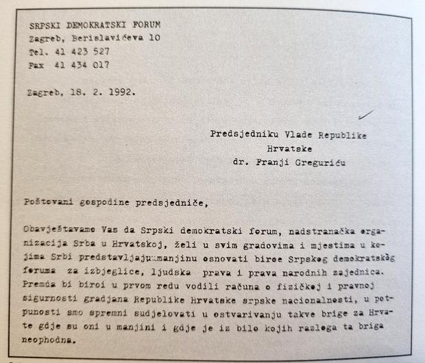 Pismo premijeru Franji Greguriću iz veljače 1992.